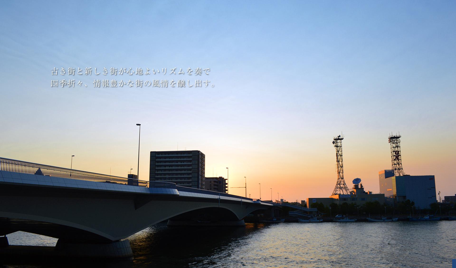 新潟市中央区の賃貸・売買・法人向け賃貸アパートマンションは明治開発へ