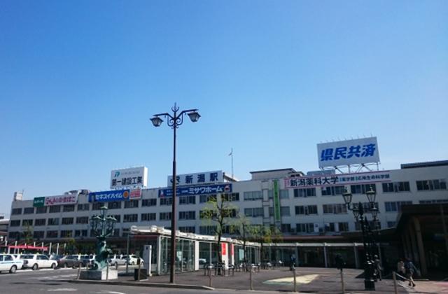 新潟駅 西口