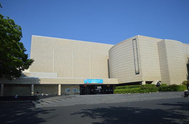 県立自然科学館