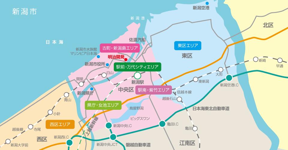 新潟市エリアマップ